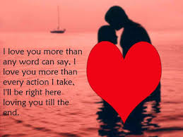 Romantic Heart Touching Love Messages