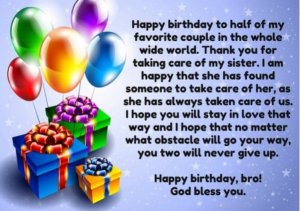 Happy Birthday My Dear Brother Messages